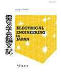 Electrical Engineering in Japan